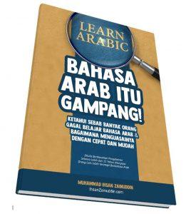 E-book Bahasa Arab Gratis